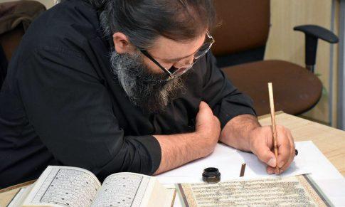 Персидская каллиграфия: теория и практика от Насера Тавуси